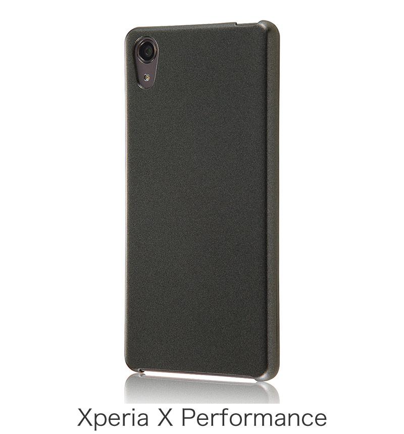 Xperia  X Performance用 ハードケース マットコート ブラック RT-RXPXPC4/B