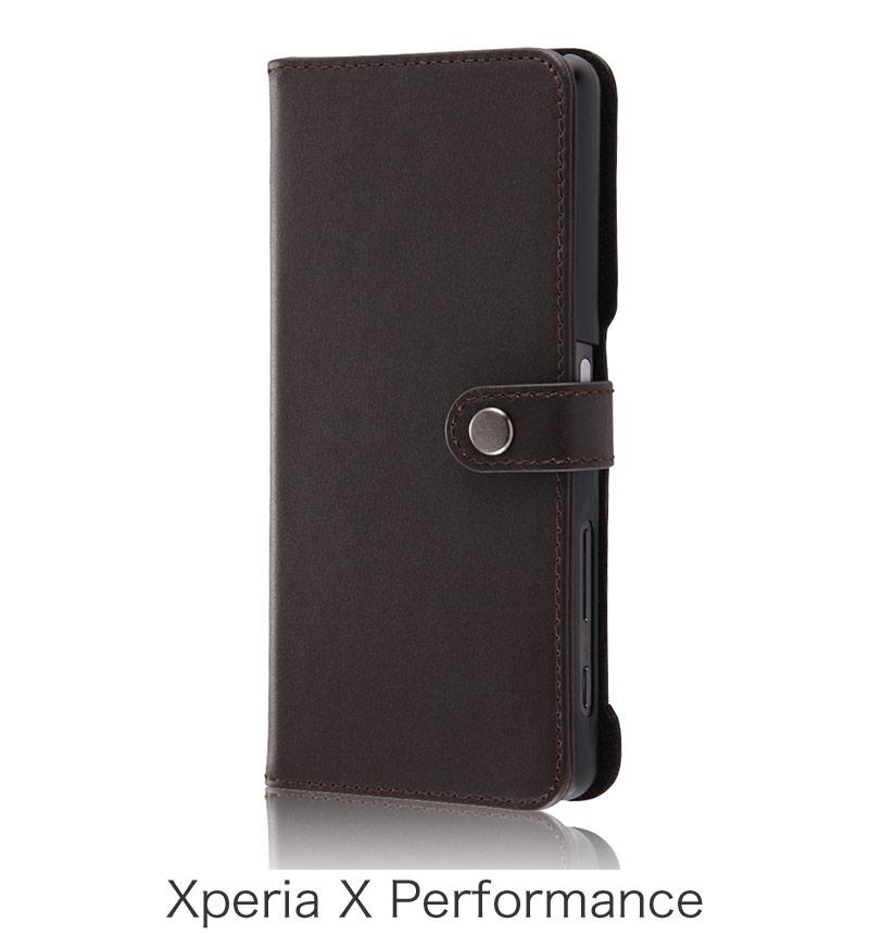 【現品特価】Xperia  X Performance用 手帳型ケース 本革 スナップボタン ダークブラウン RT-RXPXPRLC2/DK