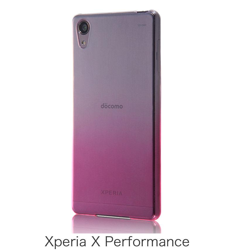 Xperia  X Performance用 ハードケース 極薄 クリアピンク RT-RXPXPTC2/P
