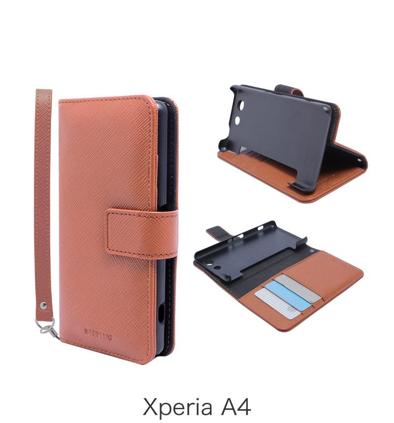 Xperia A4 ブックタイプPUレザーケース「BOOK S(スマート)」 ブラウン LP-SO04GLBSBR