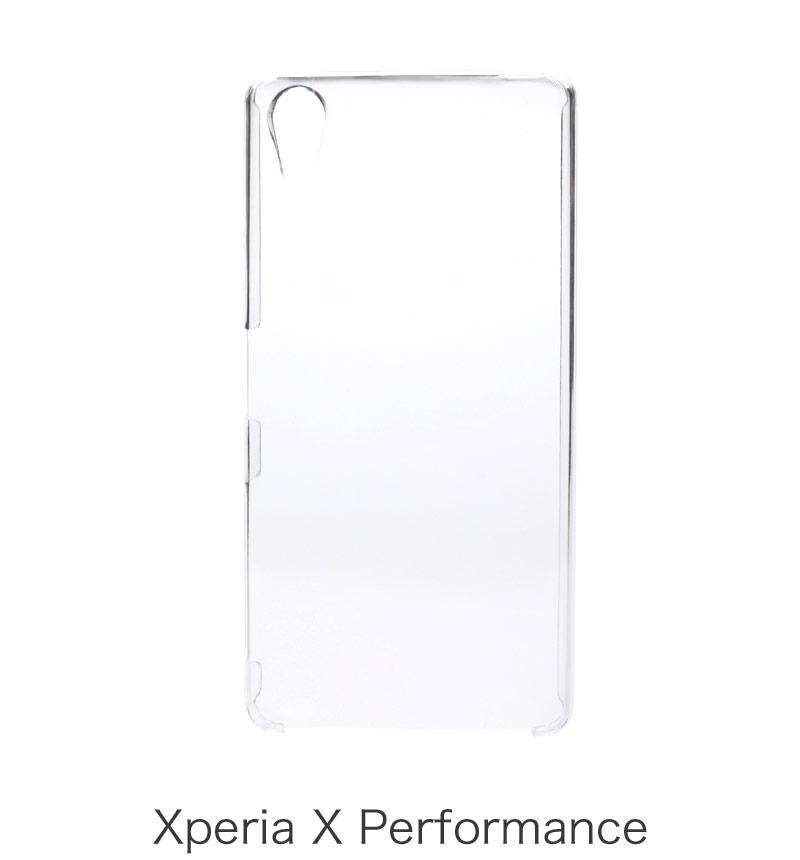 Xperia X Performance 「HARDケース」 クリア LP-XPXPHCL