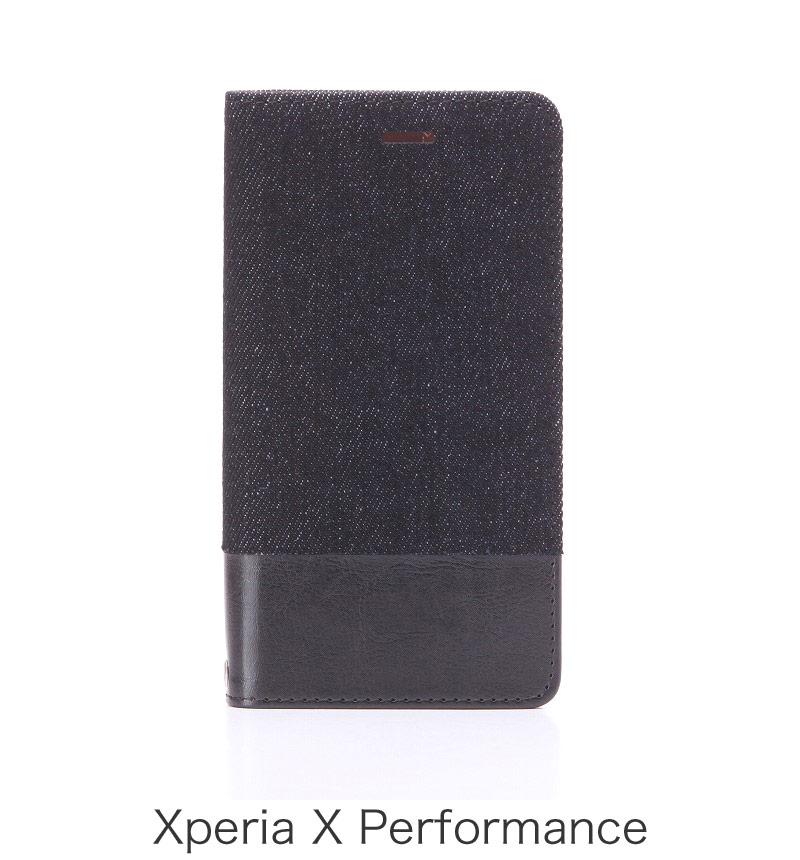 Xperia X Performance 薄型ファブリックケース「PRIME Fabric」 デニム柄(ブラック/ブラック) LP-XPXPLPFDMC
