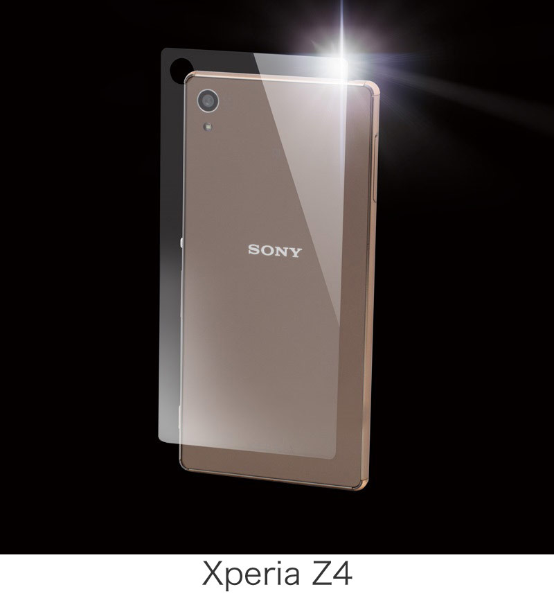 Chemically Toughened Glass Screen Protector for Xperia Z4 Dragontrail 背面 クリア DG-XZ4G5B