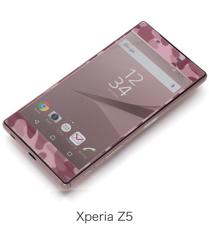 High Grade Glass Screen Protector for Xperia Z5 Camo/Pink 液晶面用 DG-XZ5G3FCP