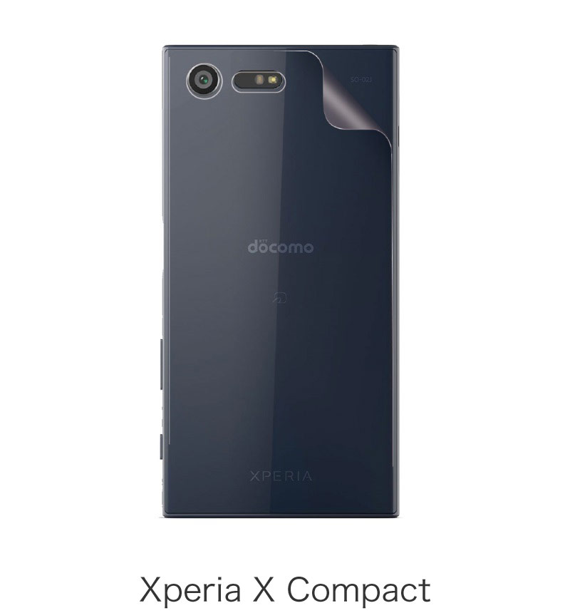 Protection Film for Xperia X Compact 背面用 クリア DF-XXCG1B