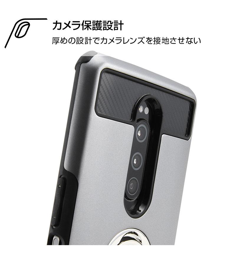 Xperia 1 耐衝撃ケース リング付360 ブラック RT-RXP1AC2/B
