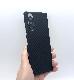 Ultra Slim & Light Case DURO for Xperia 5 II マットブラック DCS-XP5M2KVSEMBK