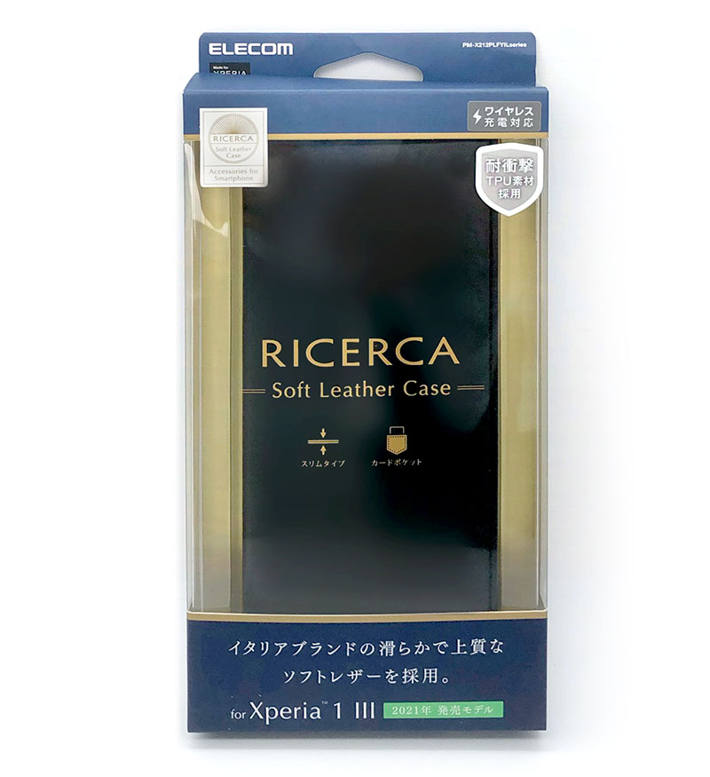Xperia 1 III ソフトレザーケース RICERCA (Coronet) 手帳型 ブラック PM-X212PLFYILBK