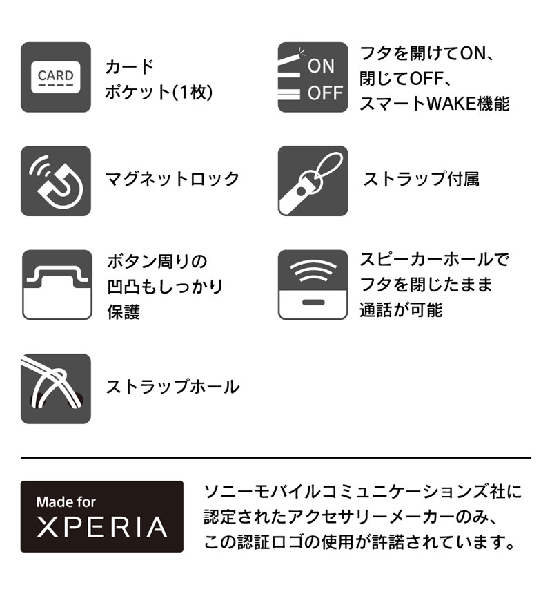 Xperia XZ2 [FlipShell] クラリーノ 衝撃吸収フリップノートケース シュリンクブラック TR-XPXZ2-FST-TSBK