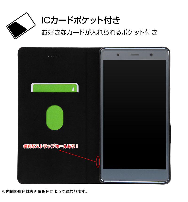 Xperia XZ2 Premium 手帳 マグネット ネイビー RT-RXZ2PSLC3/JN