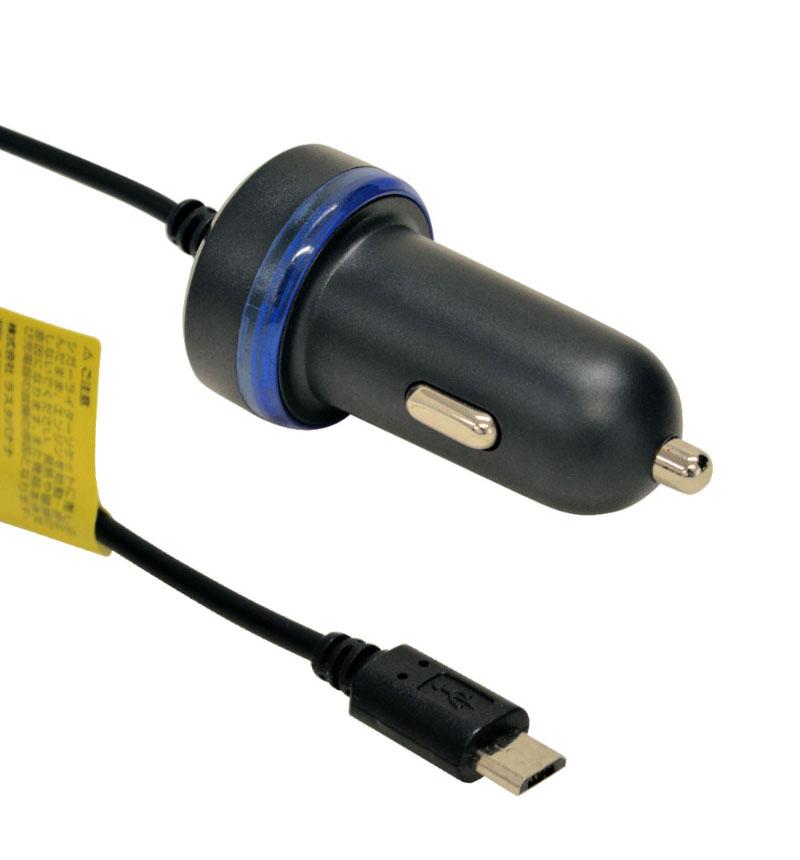 2.1A マイクロUSB 車の充電器 ネイビー RBDC066