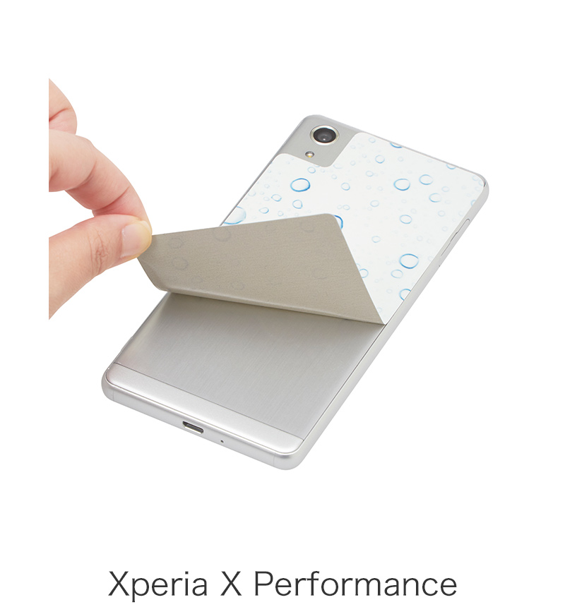 Xperia X Performance かんたん手作りスマホスキンシール(4セット) (X Performance用スマホスキンシール) 84002