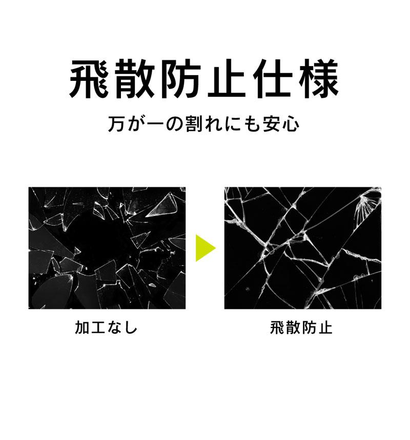 Xperia XZ1 立体成型シームレスガラス シルバー TR-XP31-GH-CCSV