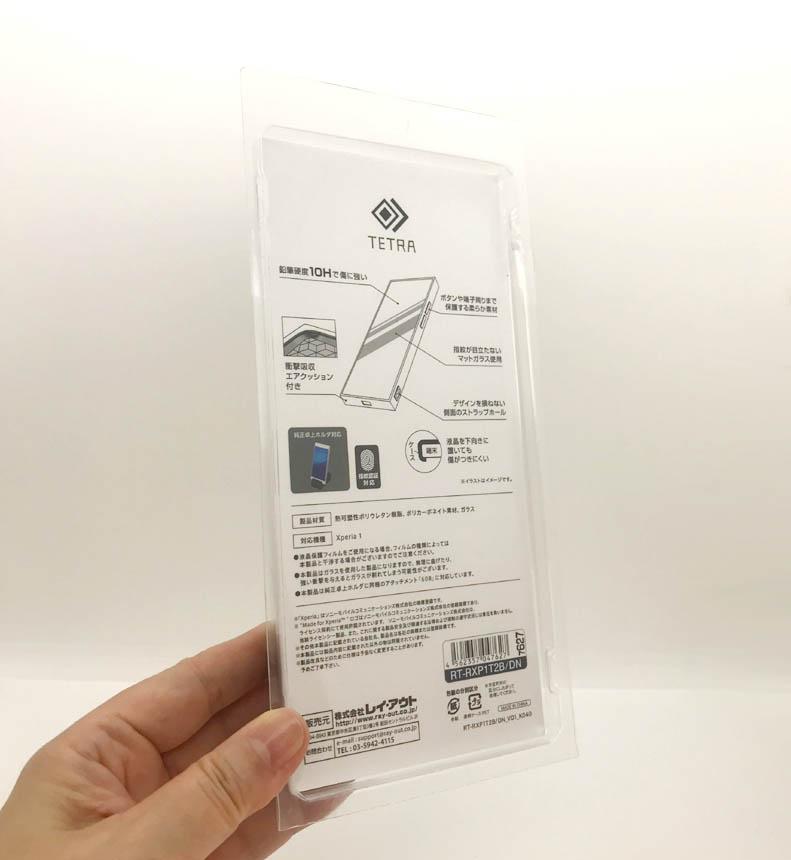 Xperia 1 耐衝撃ガラスケース TETRA ダークネイビー RT-RXP1T2B/DN