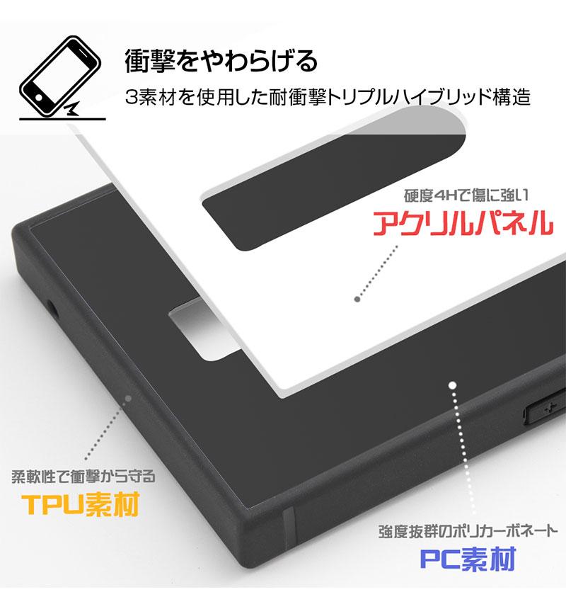Xperia 1 /『ディズニーキャラクター』/耐衝撃ケース KAKU トリプルハイブリッド 『ミッキーマウス/I AM』 IQ-DXP1K3B/MK007