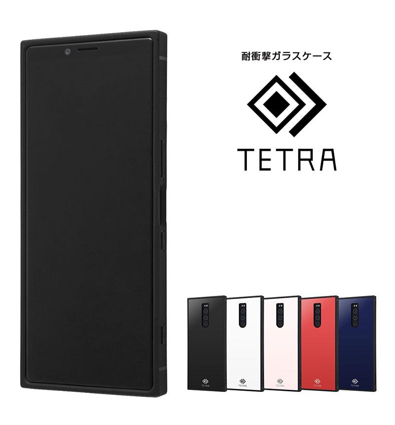 【現品特価】Xperia 1 耐衝撃ガラスケース TETRA ピンク RT-RXP1T2B/P