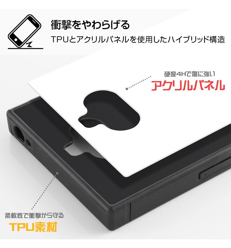 Xperia 8 /ムーミン/耐衝撃ハイブリッドケース KAKU コミック_3 IQ-AXP8K3TB/MT011