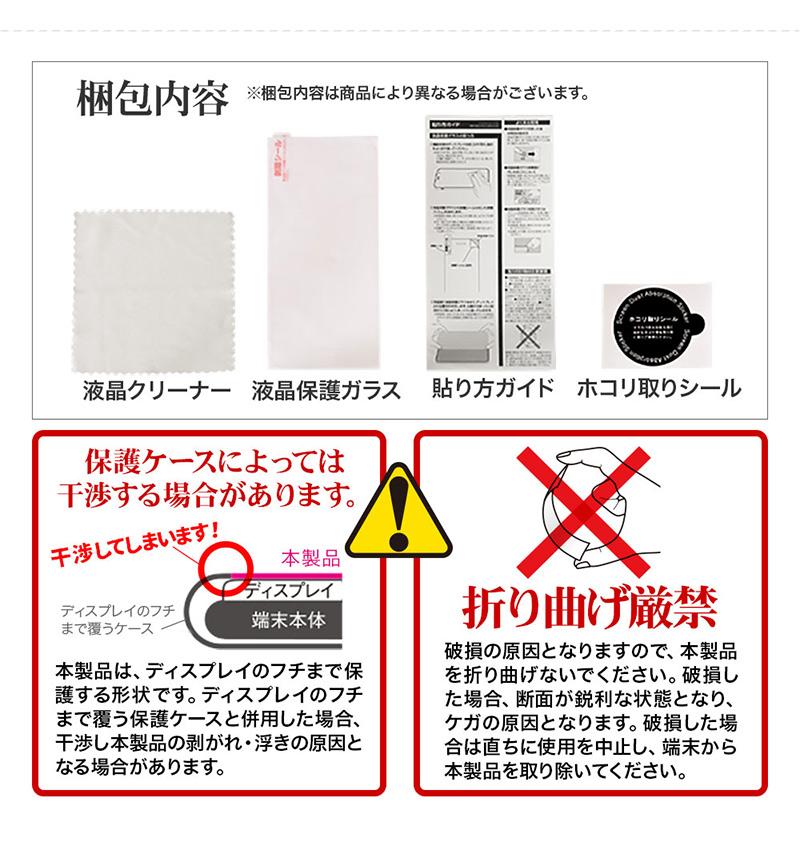 Xperia 5 II ガラスパネルゲーム ブルーライトカット 反射防止 クリア FAE2694XP52