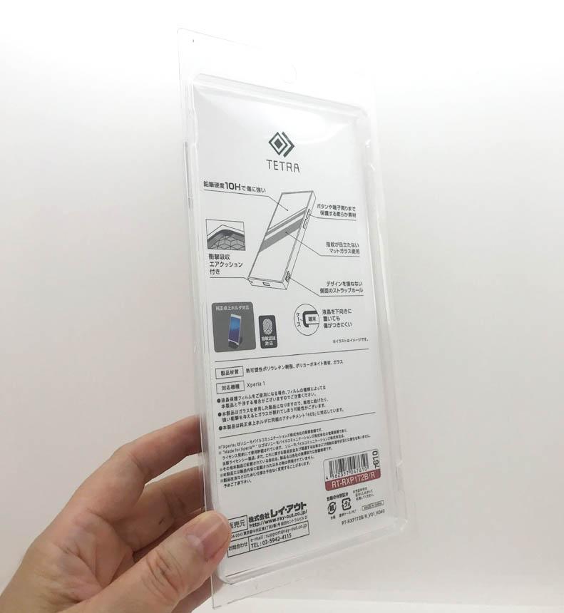 Xperia 1 耐衝撃ガラスケース TETRA レッド RT-RXP1T2B/R