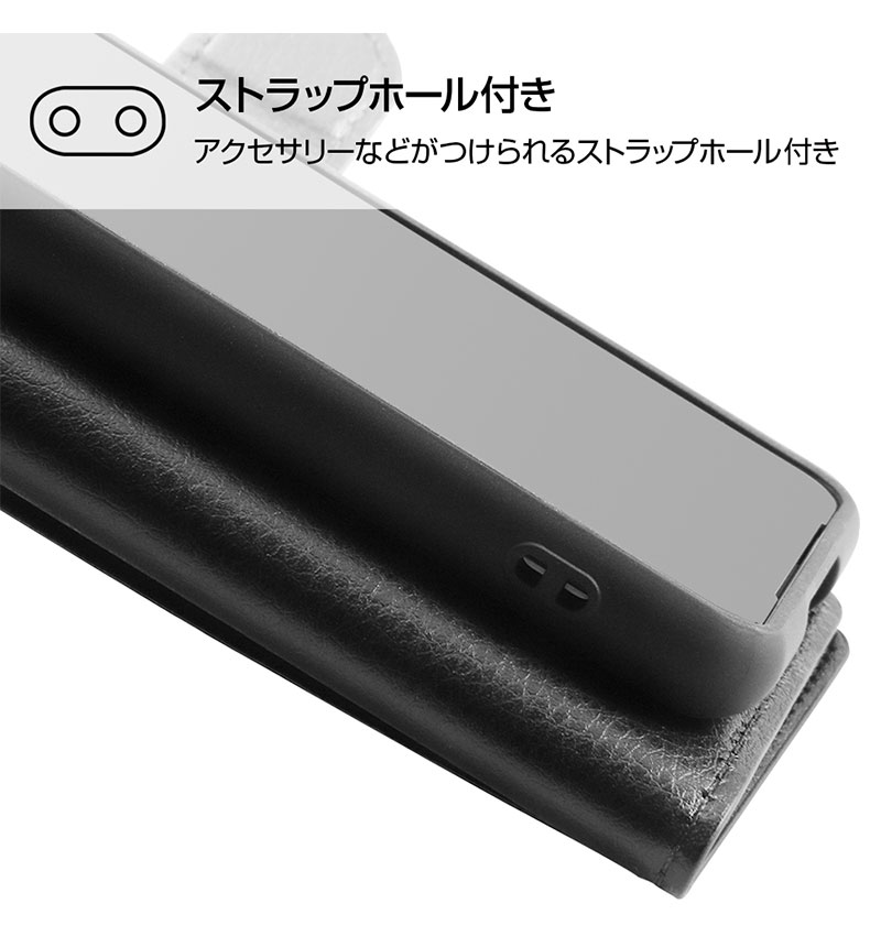 Xperia 5 II 耐衝撃 手帳型ケース シンプル マグネット ブラック/レッド RT-RXP5M2ELC1/BR