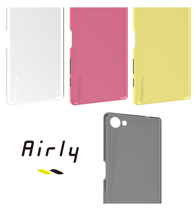 Xperia Z5 Compact [Airly] 超極薄ハードケース コーラル TR-UTXPZ5C-CR