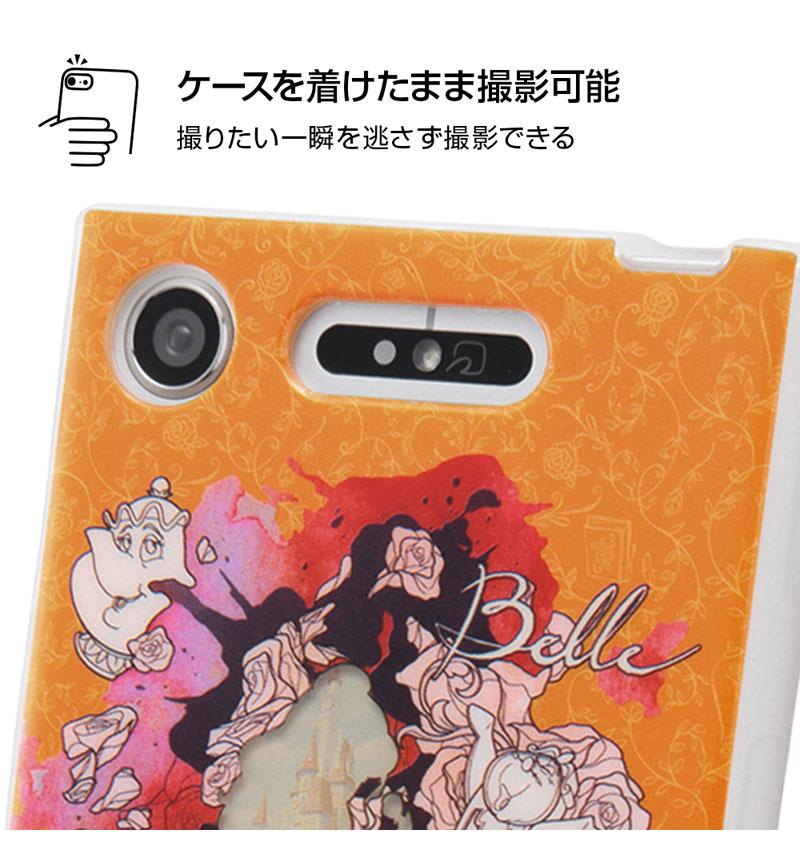 Xperia XZ1 ディズニーキャラクター/TPUソフトケース レイヤーアート ベル IN-RDXZ1HL/BL