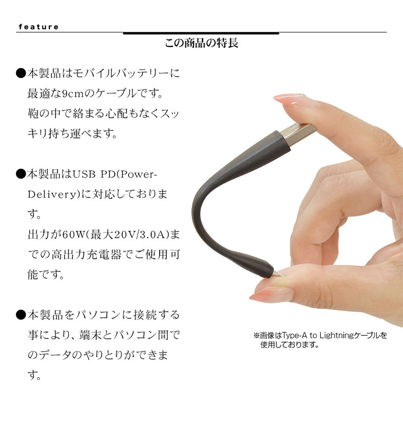 Type-C PowerDelivery60W対応ケーブル USB2.0 9cm LP ライトピンク R01CACC3A01LP