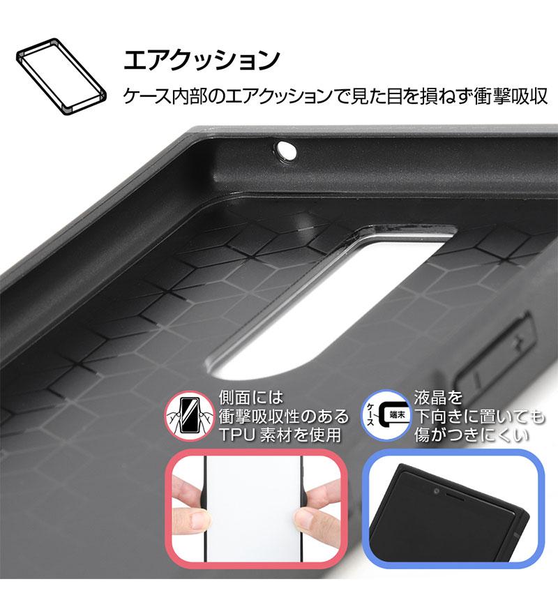 Xperia 1 耐衝撃ガラスケース KAKU シルク ダークレッド IQ-RXP1K2B/DR