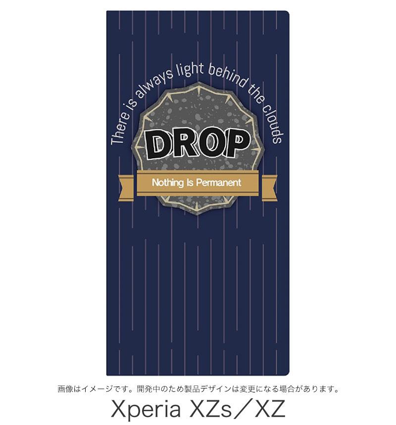 Xperia XZs/XZ 薄型デザインPUレザーケース 「Design+(デザインプラス)」 DROP LP-XPXZSLD011