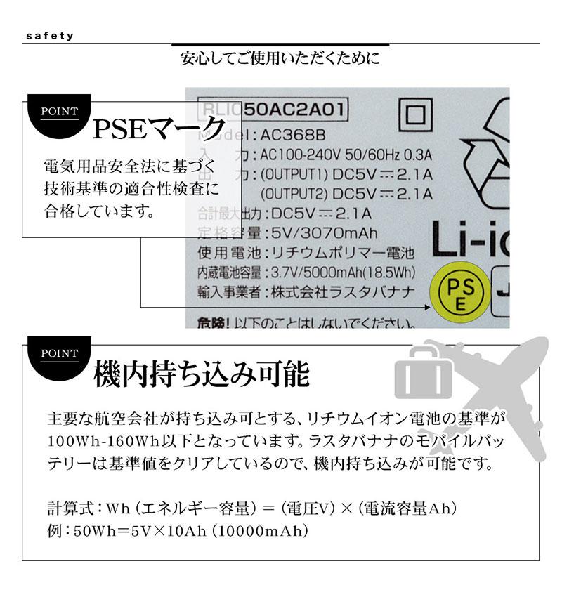 5,000mAh AC付リチウム USB-A2ポート 2.1A出力 BK ブラック RLI050AC2A01BK
