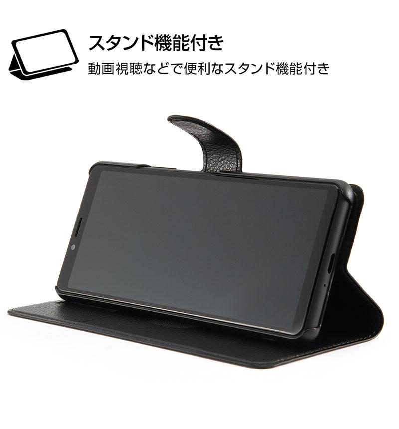 Xperia 10 II 手帳型ケース シンプル マグネット スリープ機能対応 レッド RT-RXP10ELC3/R