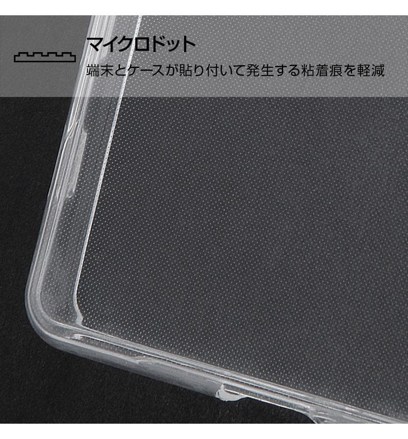 Xperia X Performance /『ダンボ』/TPUケース+背面パネル/『ダンボ』_8 『ダンボ』_8 IJ-RDXPXPTP/DB008