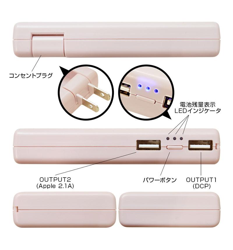 5,000mAh AC付リチウム USB-A2ポート 2.1A出力 WH ホワイト RLI050AC2A01WH