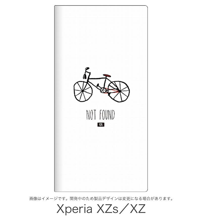 Xperia XZs/XZ 薄型デザインPUレザーケース 「Design+(デザインプラス)」 404(WHITE) LP-XPXZSLD015