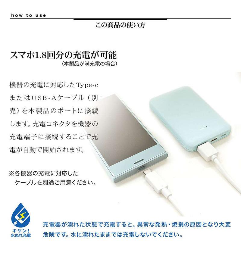 モバイルバッテリー Xperia Type-C/A 対応 Smart IC 2.1A出力 5000mAh 薄型 軽量 コンパクト 飛行機持ち込み可 充電用microUSBケーブル付 2台同時充電 BK ブラック RLI050M2A01BK