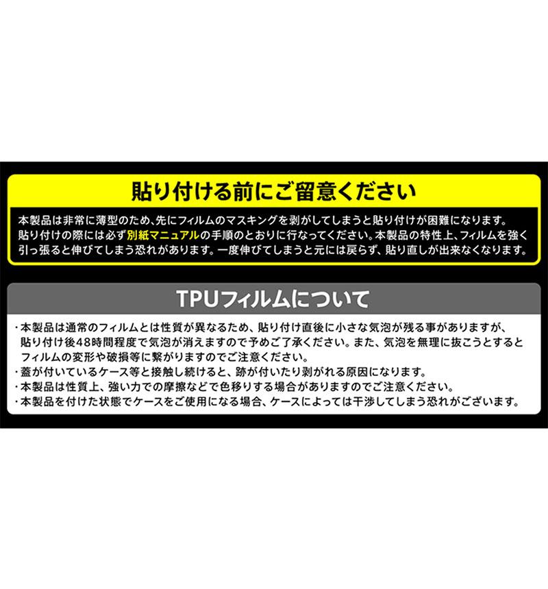 Xperia 10 II フィルム TPU 光沢 フルカバー 衝撃吸収 ブルーライトカット ブルーライトカット RT-RXP10F/WZM