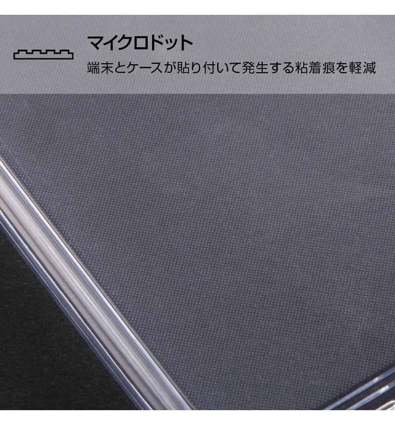 Xperia XZs/Xperia XZ 太鼓の達人/TPUケース+背面パネル 太鼓の達人1 IJ-RBNXZSTP/TNT01
