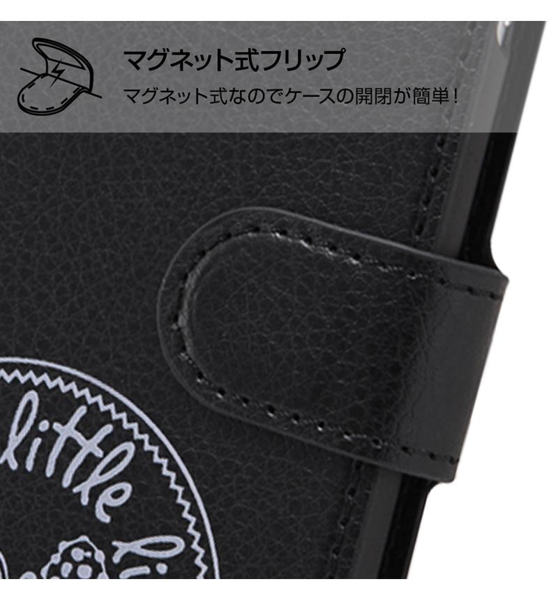 Xperia XZ2 /『ディズニーキャラクター』/手帳型ケース マグネット 『くまのプーさん』_027 IJ-RDXZ2ELC3DK/PO027