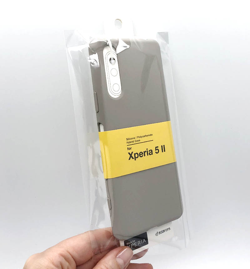 Xperia 5 II PCシリコンケース トープ 5881XP52PCS