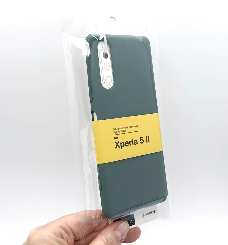 Xperia 5 II PCシリコンケース グリーン 5882XP52PCS