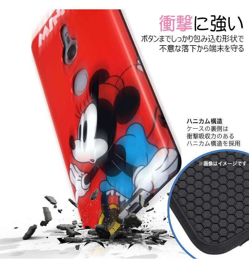 Xperia XZ2 ディズニーキャラクター/TPUソフトケース Colorap ミッキー IN-RDXZ2CP1/MK