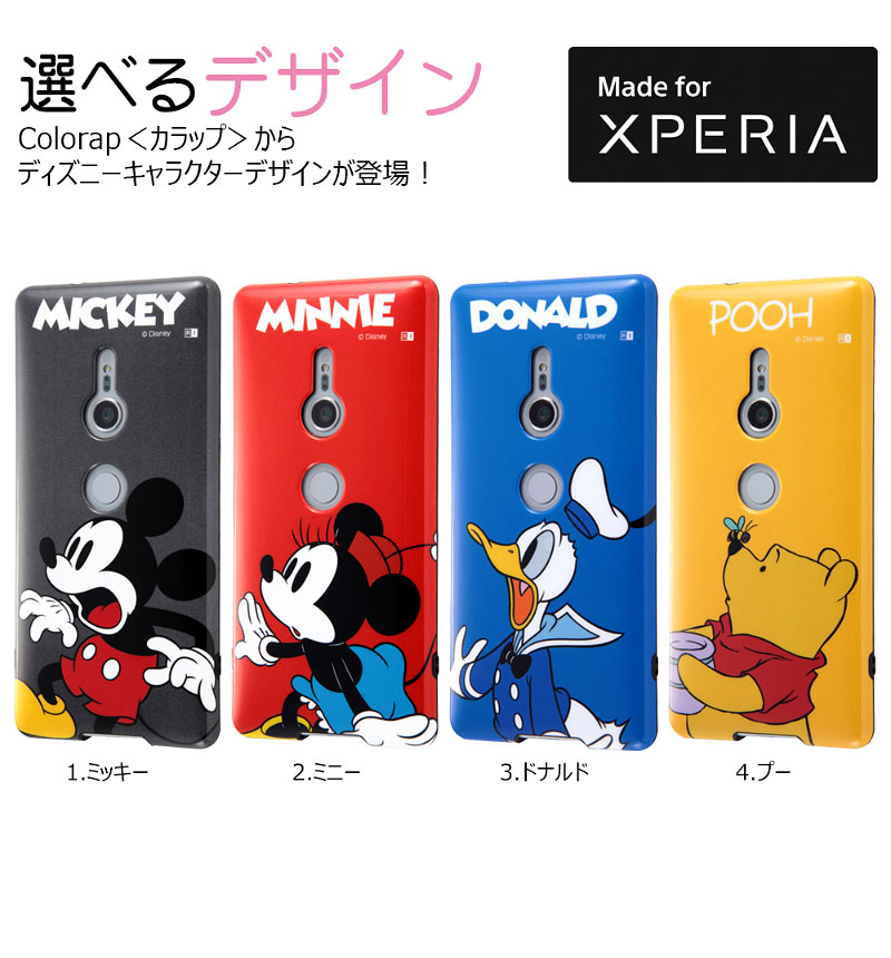 Xperia XZ2 ディズニーキャラクター/TPUソフトケース Colorap ミニー IN-RDXZ2CP1/MN