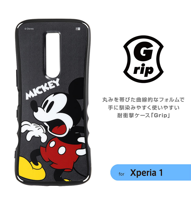 Xperia 1 『ディズニーキャラクター』/耐衝撃ケース Grip ドナルド IN-RDXP1SC4/DD