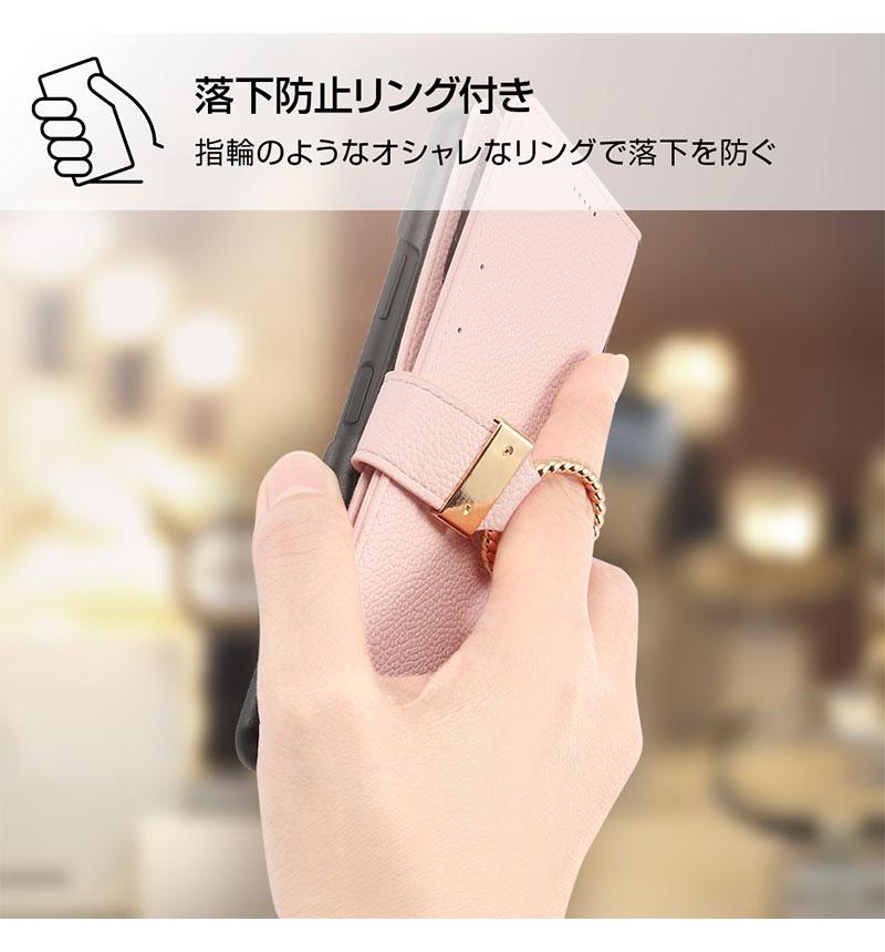 Xperia 10 II 手帳型レザーケース TETRA リング付 ピンク RT-RXP10TBC5/P
