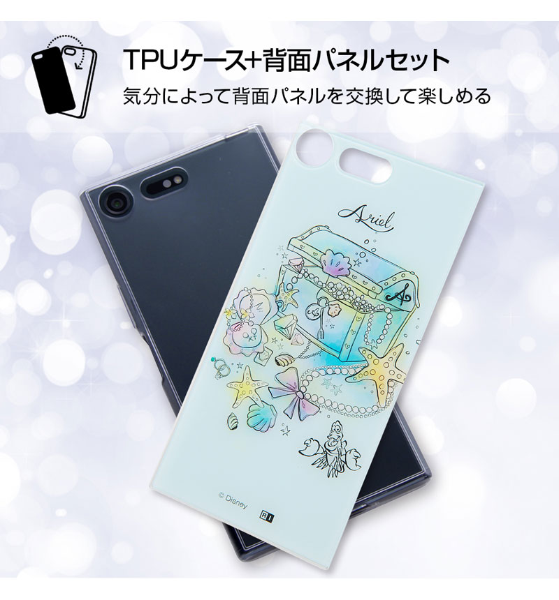 Xperia XZ Premium ディズニーキャラクター OTONA/TPU+背面パネル シンデレラ11 IJ-RDXZPTP/CN011