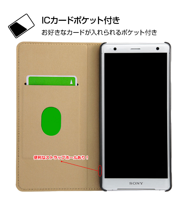 Xperia XZ2 『ディズニーキャラクター』/手帳型ケース ポップアップ ミッキー IN-RDXZ2J/MK