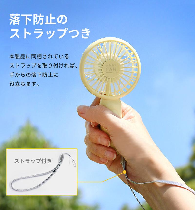 abbi Fan mini 超小型ポータブル扇風機 オレンジ AB18621