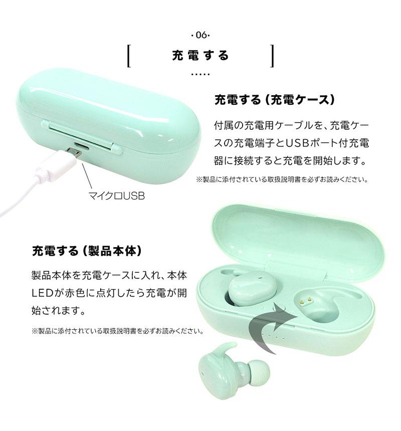 Bluetooth5.0 完全ワイヤレスイヤホンマイク カナル スイッチ付 LP ライトピンク RTWS02LP