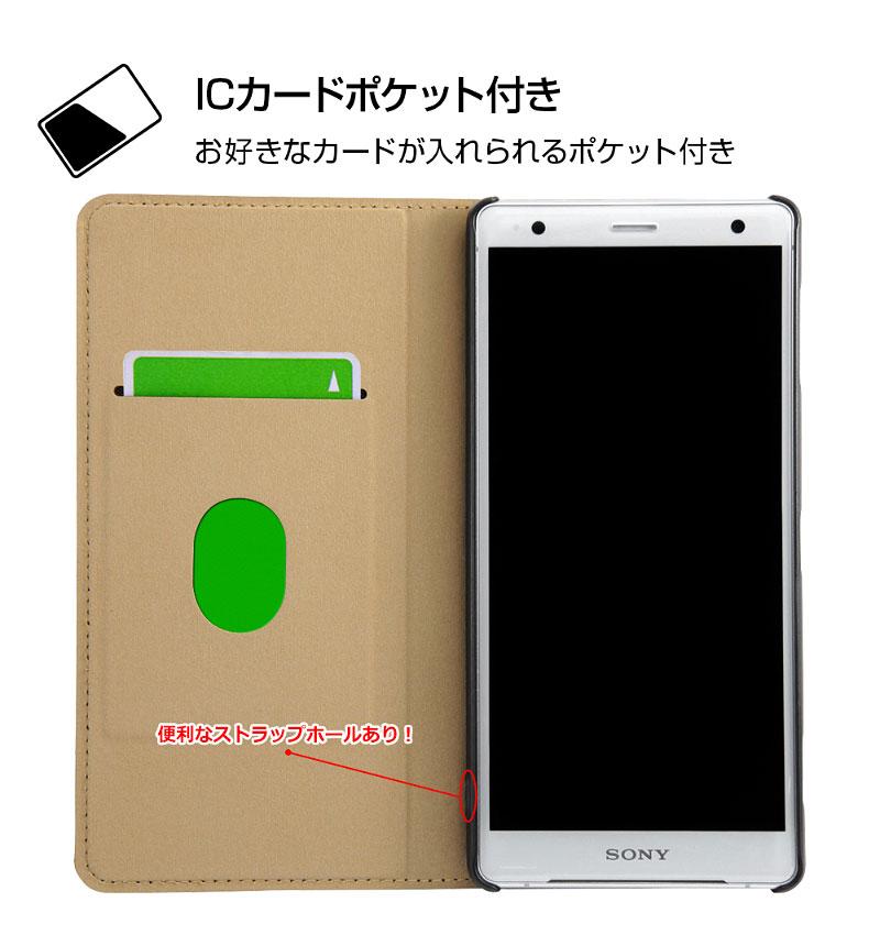 Xperia XZ2 『ディズニーキャラクター』/手帳型ケース ポップアップ ミニー IN-RDXZ2J/MN