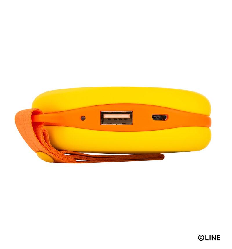 LINE FRIENDS マカロンモバイルバッテリー(5200mAh) サリー KCL-LPB002
